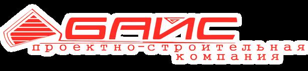 """ООО """"ПСК """"БАЙС"""""""